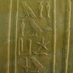 fotos de graça Fotos livres de direito do Egipto, fotos gratis do Vale dos Reis, fotos do Cairo, fotografias do templo de Abu Simbel, Karnak, fotos das pirâmides de Luxor e Giseh, fotos gratuitas de Kom Ombo, fotos do Lago Nasser, fotos do Nilo